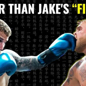 Will I Be Jake Paul's Next Opponent? | Fight Training